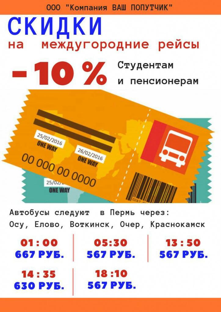 Авиабилеты аэрофлот официальный сайт дешевые билеты для пенсионеров